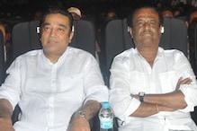 In pics: Rajinikanth, Kamal Haasan at 'Kumki' audio launch