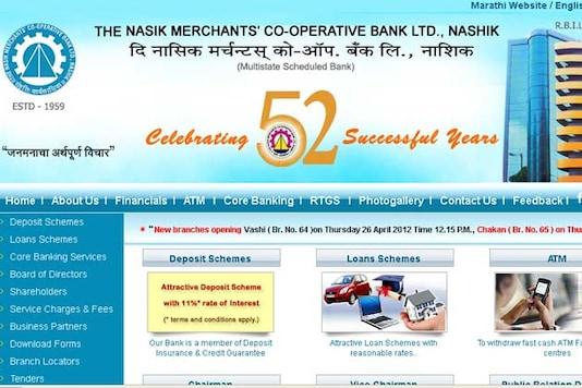 Maharashtra: Bank attaches school for loan default
