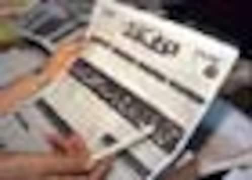 UPSC Civil Services Mains exam syllabus: Urdu