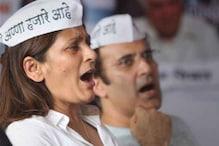 Snapshot: Archana Puran Singh supports Anna Hazare