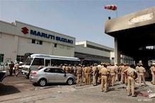 Maruti violence: Protest held at Jantar Mantar