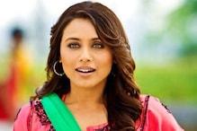 Watch: Rani in 'Dreamum Wakeupum' from 'Aiyyaa'
