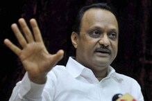 What forced Ajit Pawar to put in his papers?
