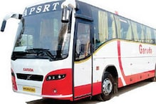 Protests against bus fares staged across Andhra Pradesh