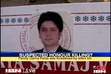 It was honour killing, says murdered BBA student's family