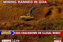 Goa government bans mining till complete review