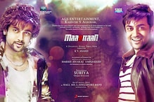Suriya dubs for Telugu version of 'Maattrraan'