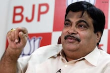 Don't touch feet to go up the party ladder: Gadkari