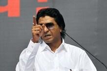 Court calls ATR on complaint against Raj Thackeray
