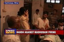 Bihar bandh: 12 trains halted, highways blocked