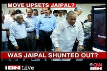 PM took me into confidence about the changes: Jaipal Reddy