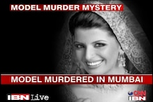 Bidushi got 200 messages on the day of her murder