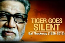 Mumbai shuts down, bids farewell to Bal Thackeray