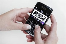 Free calls over Wi-Fi comes to BlackBerry Messenger