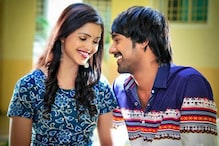 'Chammak Challo' audio to be released on November 10