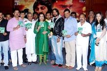 Sudeep's 'Varadanayaka' to be released on Nov 23