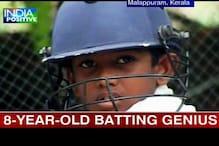 Kerala: 8-yr-old batting genius is Internet sensation