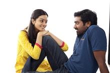 Tamil Friday: 'Neerparavai' and 'Naduvula Konjam Pakkatha Kaanom'