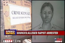 Foreign national rape: Accused sent to police custody