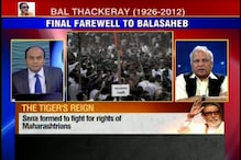 What's the legacy left behind by Bal Thackeray