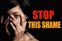 Gujarat: Widow gangraped by two unidentified persons
