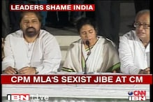 Political leaders shame India with sexist comments