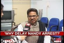 Nandy should be arrested for his remarks: PL Punia