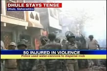 Maharashtra: 4 dead, over 100 injured in clashes between 2 communities