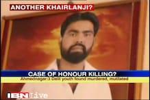 Maharashtra: 3 Dalit youths found murdered, mutilated