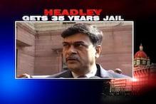 Want death sentence for David Headley: Home Secretary RK Singh