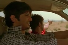 'Kai Po Che' Tweet Review: First day, first show