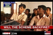 Kerala: Students happy with direct cash transfer scheme