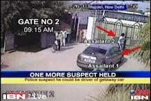 Deepak Bhardwaj murder: Police detain 1 person