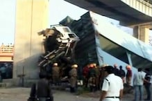 Kolkata: Flyover collapses, crushes truck underneath injuring 3