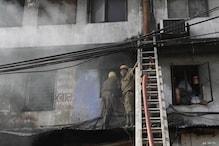 Kolkata fire tragedy: Death toll rises to 20