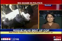 Maharashtra: 4 MLAs beat up policeman inside Assembly, probe on