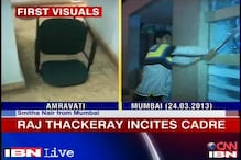 Now, suspected MNS workers attack Indiabulls office in Amravati