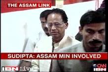 Chit fund scam stretches to Assam, CM hints at CBI probe