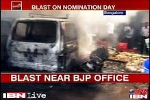 There aren't too many leads in Bangalore blast: Deepa Balakrishnan