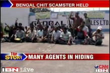 WB chit fund scam: Saradha agents go into hiding fearing attacks