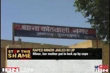 Bulandshahr alleged rape: Minor cannot be jailed, says SC