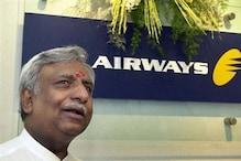 Naresh Goyal to bring down his Jet stake to 51 pc