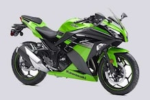 Kawasaki Ninja 300 coming to India on April 10