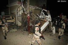 Pakistan: Four killed in blasts near MQM, PPP offices