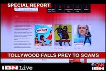 WB chit fund scam hits the state's film industry