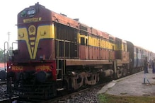 Bihar: Train makes unscheduled stop for pregnant passenger