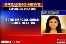 Maharashtra: Several injured after blast in state transport bus