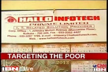 WB chit fund scam: What forces people to invest in ponzi schemes?