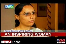 Komal Ganatra, the only Gujarat woman to crack the UPSC exam this year
