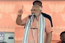 Modi takes a dig at Rahul, calls him 'Mr Golden Spoon'